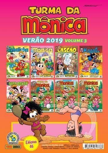Turma da Mônica Quatro Estações - Verão 2019
