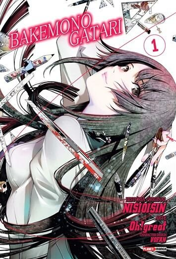 Bakemonogatari - Volume 1