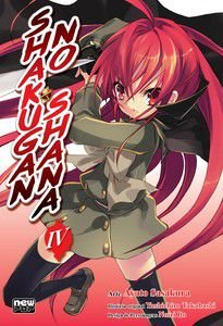 Shakugan no Shana - Volume  04