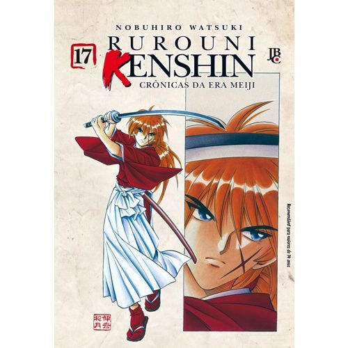 Rurouni Kenshin - Vol. 17