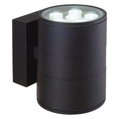 Arandela Bella Iluminação Externa Block Metal Preto 14,5x11cm 1 LED 12W 110v 220v Bivolt LX1042B Muros Jardins