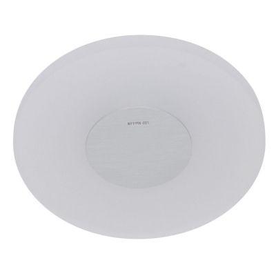 Arandela Bella Iluminação LED Redondo Aço Prata Vidro Branco 6x26cm 1 LED 6,6W ZU004 Quartos Lavabos