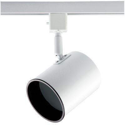 Spot Bella Iluminação Beam Trilho Regulavel Branco Metal 18x7cm 1x PAR 20 110v 220v Bivolt DL046B Sala Estar Cozinhas