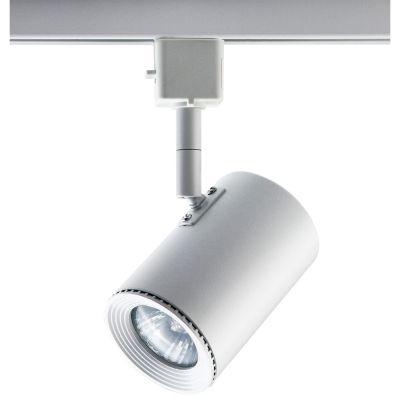 Spot Bella Iluminação Beam Trilho Regulavel Metal Branco 11x5,5cm 1 GU10 Dicróica DL044B Sala Estar Escritórios