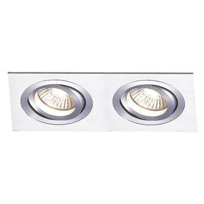 Spot Bella Iluminação Embutir Ecco Ret Duplo Metal Escovado 5x14,8cm 2 Minidicróica 110v 220v Bivolt NS5102A Sala Estar Hall