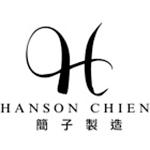 Hanson Chien