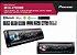 Pioneer Mvh-x700br Usb Bluetooth Lançamento 2019  - Imagem 4