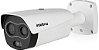Câmera IP Térmica Híbrida com Medidor de Temperatura - VIP 7200 TH MT - Bullet - Imagem 3