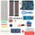 Kit Arduino UNO R3 Iniciante - Imagem 1
