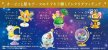 SET KIRBY: STAR AND GALAXY STARIUM: 1BOX (6PCS) - Imagem 2