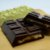 Forma Especial silicone barra de chocolate especial (cód. 9664) - BWB - Imagem 2