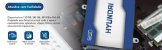 HD SSD Hyundai Sapphire 960GB / 2.5 - Imagem 2
