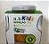 NB Kids Orgânica - Risoto de frango com leite de coco - Imagem 1