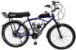 Bicicleta Motorizada Caiçara XR Motor 80cc - Bikelete - Imagem 6