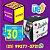 Almofada Cubo Personalizada 20x20cm - Imagem 1