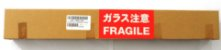 MF14605020 - Vidro Inferior - Scanner DR-6050C | DR-7550C | DR-9050C | DR-G1100 | DR-G1130 - Imagem 2