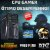 Nova : Cpu Gamer i5 8gb Ddr3 Hd500 Fonte 500w Windows 7 Pró + Vídeo 2gb - Imagem 1