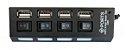Cabo Hub USB Com 4 Portas 2.0 Com LED Indicador de Energia - Imagem 2