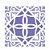 Stencil 10×10 Simples – Ladrilho Lança II – OPA2415 - Imagem 1