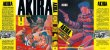 Akira - Volume 01 (Item novo e lacrado) - Imagem 3