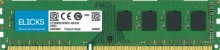 Memoria DDR3 2GB 1333MHz Elicks - Imagem 1