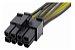 Cabo Conversor Molex 4 + P para PCI-E 8P - Imagem 2