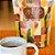 Café Anero  - Imagem 1