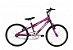 Bicicleta Status Belissima Juvenil Aro 20″ – Roxa - Imagem 1