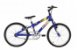 Bicicleta Status Belissima Juvenil Aro 20″ - Imagem 5