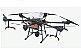DJI - AGRAS T20 DRONE PULVERIZADOR KIT 4x Baterias e 1x Carregador  - Imagem 2