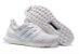 Tênis Adidas Ultra Boost - Feminino - Branco - Imagem 1