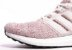 Tênis Adidas Ultraboost 4.0 Feminino - Rosa e Branco - Imagem 2