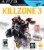 Jogo Killzone 3 PS3 Usado - Imagem 1