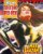 Miniatura DC - Mary Shazam! - Imagem 2