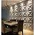 Placas decorativas 3D Poliestireno Estrelar m² - Imagem 8