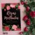 Rosas Molhadas - Imagem 1