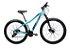 Bicicleta Aro 29 Sky 24V (F) Azul/Preto Hidraulico - Imagem 1