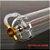 Tubo Laser SPT 90w - Imagem 2