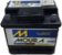 Bateria Nobreak Moura - 12MN45 - Imagem 1