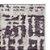 Tapete Sala / Quarto King 002 - 2,50 x 3,00  (Peça Única) - Imagem 3