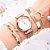 Kit Relógio Feminino Quartz Strass Fivela Magnética + 4 Pulseiras Luxo Cores variadas - Imagem 3