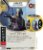 Star Wars: Destiny - Pacote Inicial: Boba Fett - Imagem 3