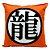 Almofada Fibra Veludo 25x25 Dragon Ball Símbolo - Imagem 1