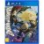 Gravity Rush 2 – PS4 - Imagem 1