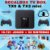 RECALBOX 32GB 2020 EXCLUSIVO PARA TVBOX TX9 & TX3 mini - 52 SISTEMAS 15 MIL JOGOS - IMAGEM PARA DOWNLOAD VIA TORRENT - Imagem 1