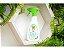 Multi Limpeza de Brinquedos e  Acessórios  Bioclub Baby -500ml - BIO00017 - Imagem 4