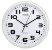 Relógio de Parede Redondo Branco - Imporiente - Imagem 1