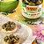 Caponata de Casca de Banana Verde Vegano 230g - Imagem 3