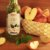 Vinagre com Ervas Verdes 240ml - Imagem 2