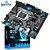 Placa Mãe LGA 1155 DDR3 B75  (H61) - X7-V124 Machinist Segura e Eficiente Suporte a i3 i5 i7 - Imagem 1